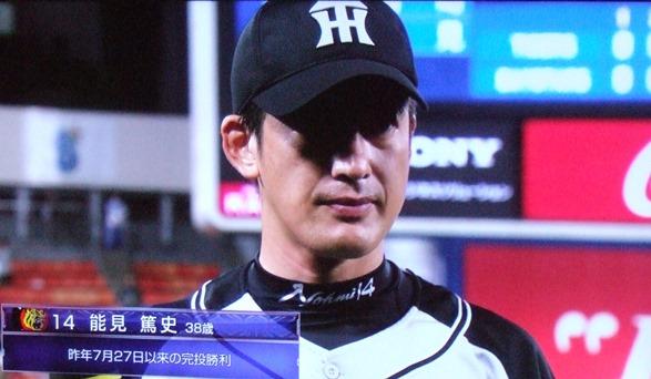 阪神3・能見.JPG