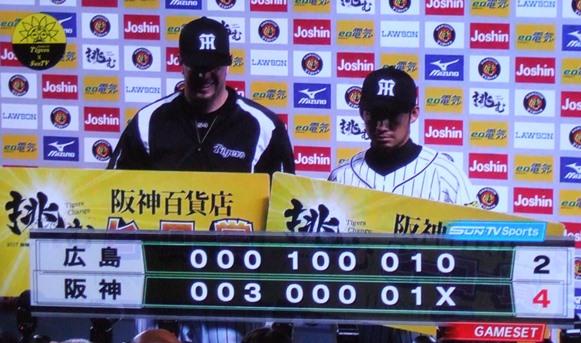阪神5・メッセ、鳥谷.JPG
