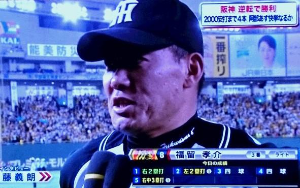 阪神6・福留.JPG