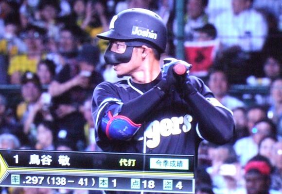 阪神7・鳥谷.JPG