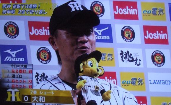 阪神8・大和.JPG