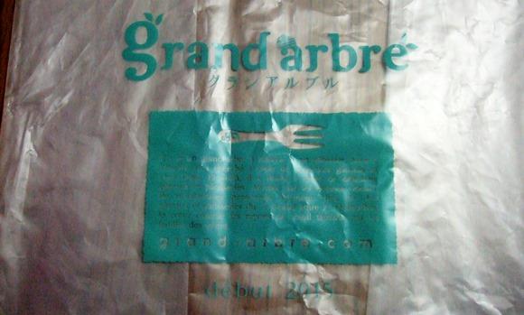 雛祭り3・包装袋.JPG
