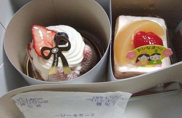 雛祭り4.JPG