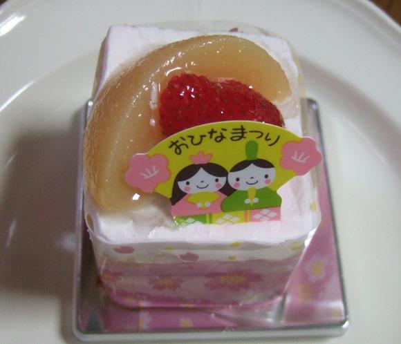 雛祭り6.JPG