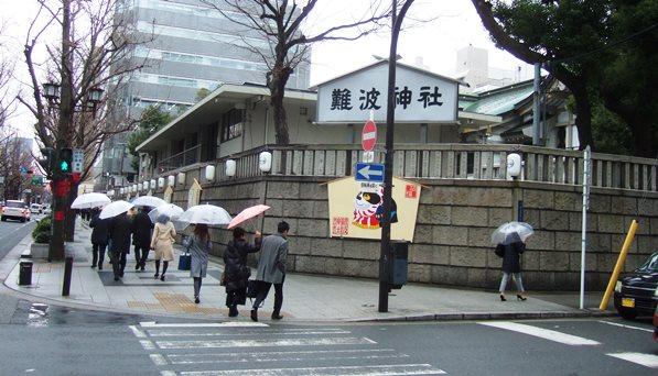 難波神社1.JPG