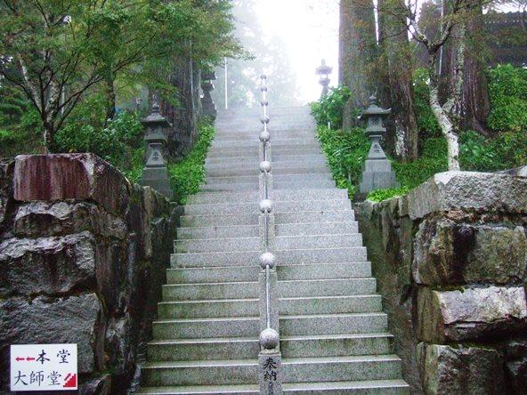 雲辺寺15・仁王門から見た参道.JPG