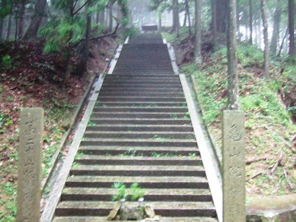 雲辺寺5・亀山院殿.JPG