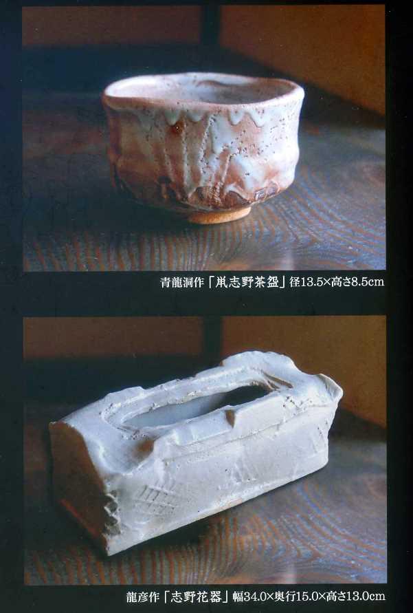 青龍2.jpg