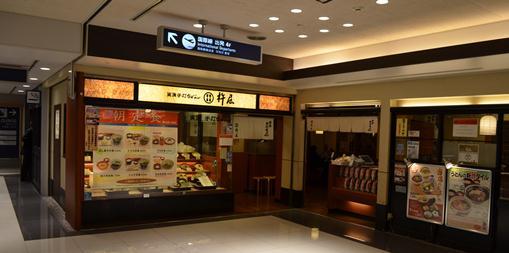 香港11・杵屋.jpg