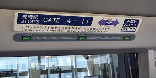 香港19・シャトル.jpg