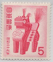 馬1・1954三春駒.jpg