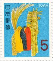 馬2・1966のび駒.jpg