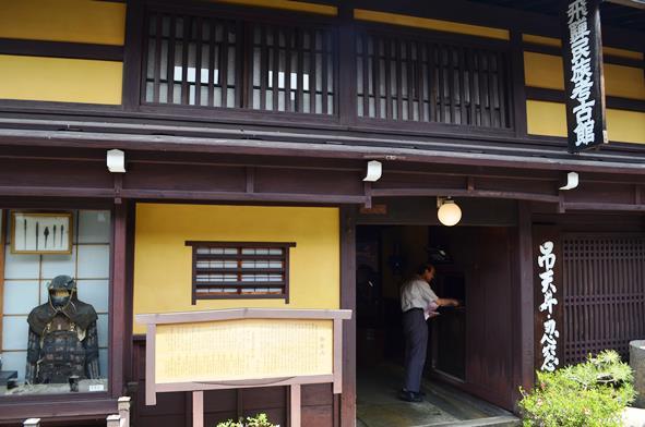 高山32・飛騨民族考古館.JPG