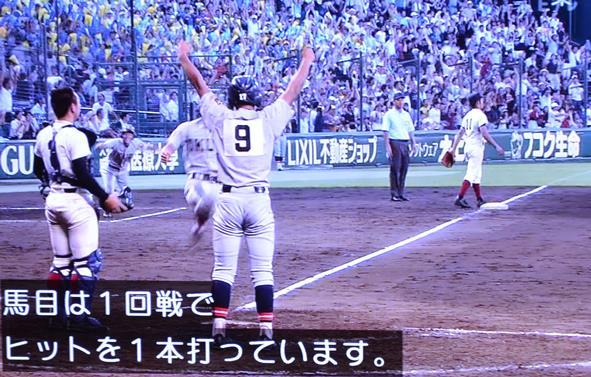 高校野球3.JPG