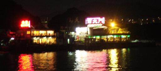 鯉魚門21船から.jpg