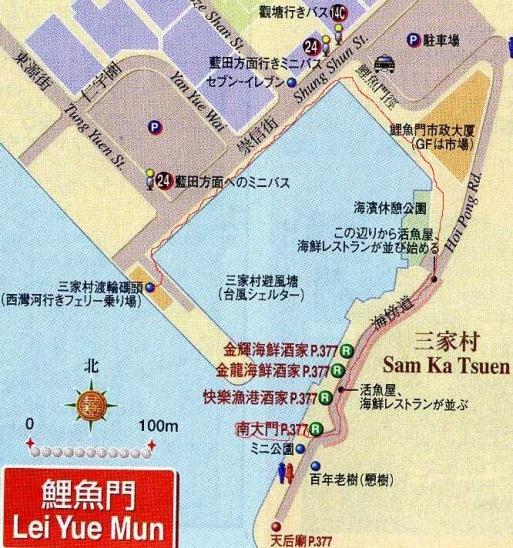 鯉魚門地図.jpg