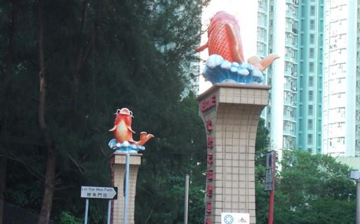 鯉魚門4.jpg