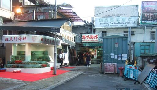 鯉魚門5・海鮮問屋入口.jpg