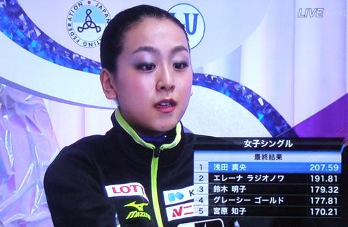 NHK11・浅田.jpg