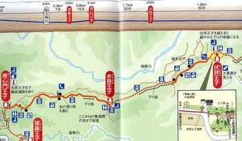 熊野1-1地図.jpg