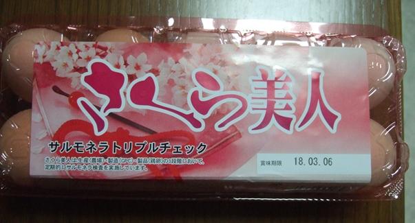 すき焼き5.JPG