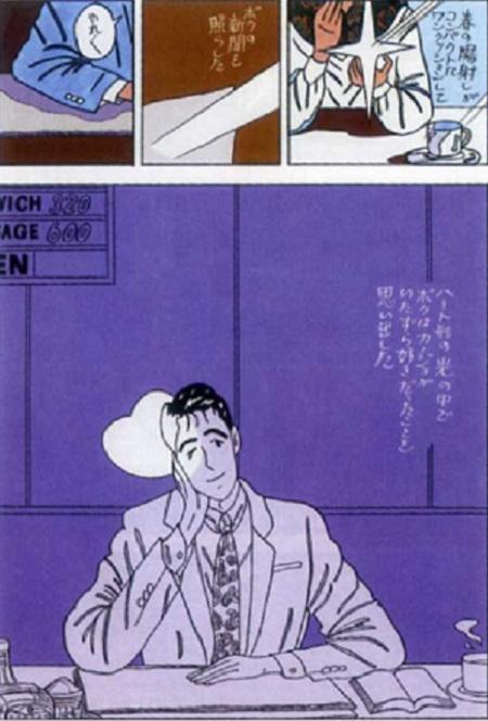 わたせ6.jpg