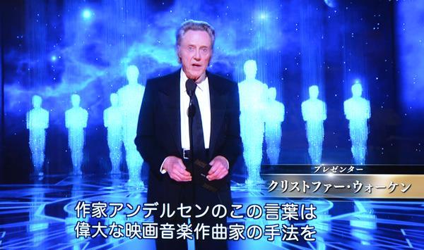 アカデミー賞20・クリストファー・ウォーケン.JPG