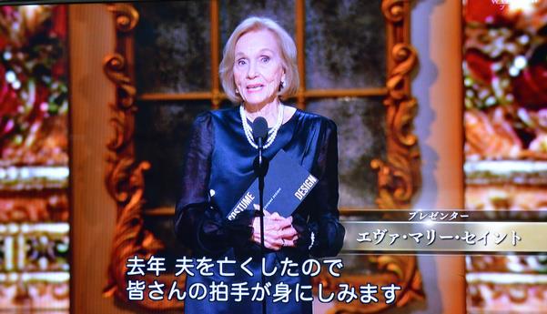 アカデミー12・エヴァ・マリー・セイント.JPG
