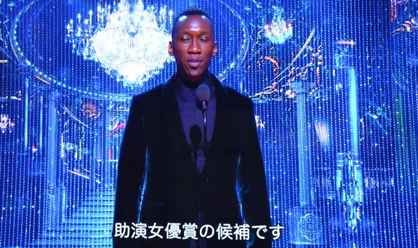 アカデミー27・マハーシャラ・アリ.JPG
