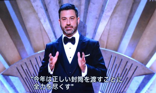 アカデミー4・ジミー・キンメル.JPG