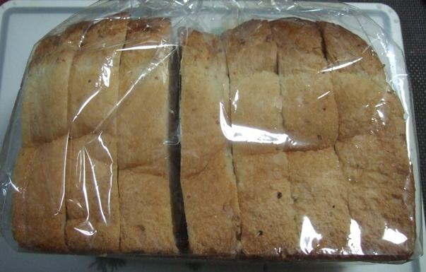 アビアント2・食パン.JPG