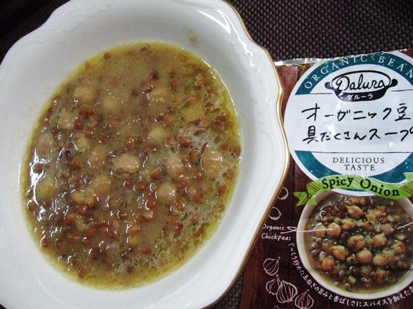 オーガニック豆7.JPG