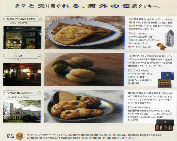 クッキー7.jpg