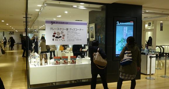 434a35afc0546 たいっちゃんの雑記:So-netブログ