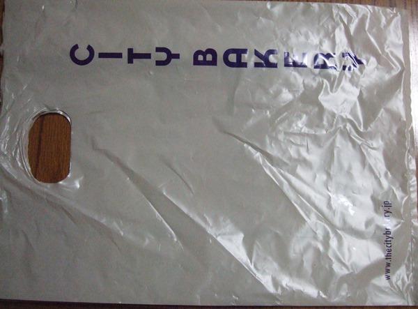 ザシティ2.JPG