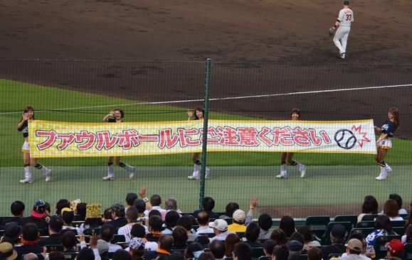 タイガース8・ファウルボール.JPG