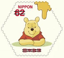 ディズニー621.jpg