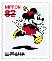 ディズニー824.jpg