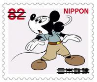 ディズニー825.jpg