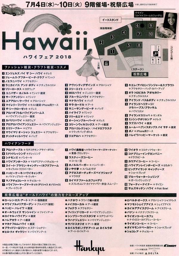 ハワイ9.jpg