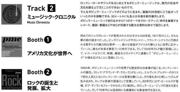 レコード14.jpg
