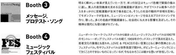 レコード15.jpg