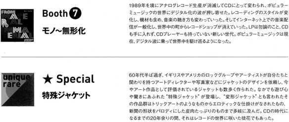 レコード17.jpg