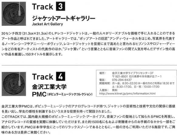 レコード18.jpg