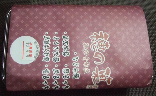九州物産3・穂の菓.JPG