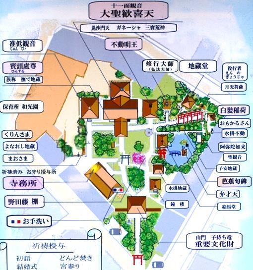 了徳院・境内図.jpg