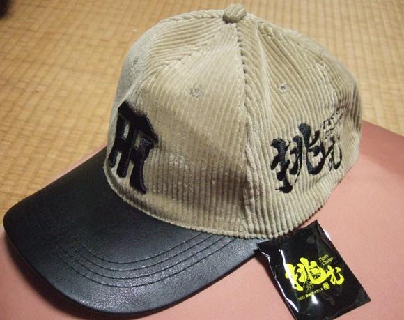 京セラ1.JPG
