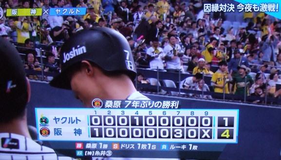 京セラ4.JPG