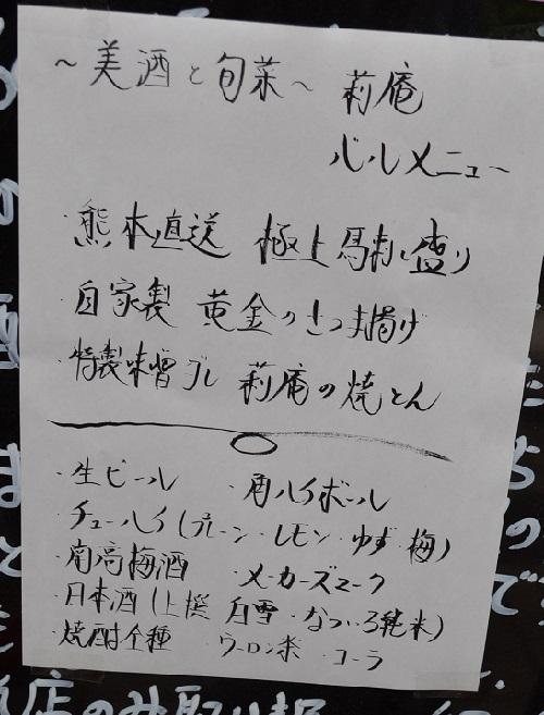 伊丹11・りあん.jpg