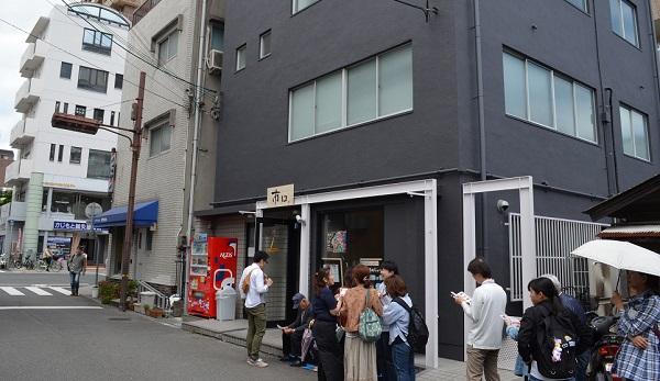 伊丹6・市口.jpg